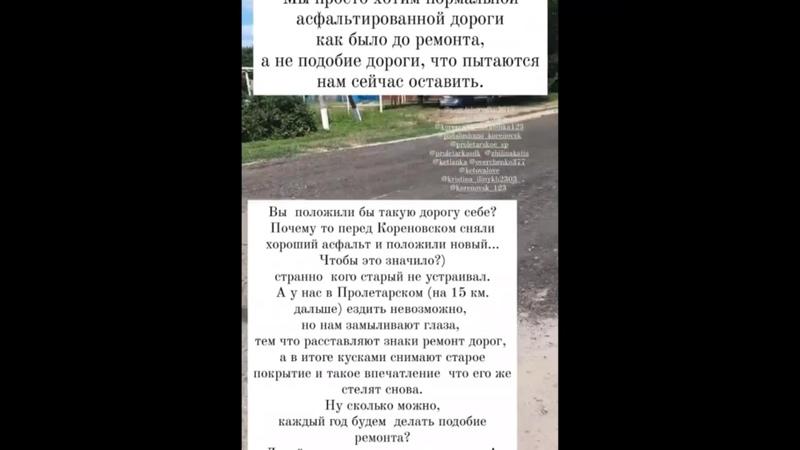 Видео от Кореновск
