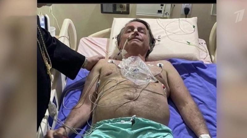 Бразильский президент Жаир Болсонару доставлен в военный госпиталь