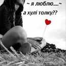Личный фотоальбом Тетянки Ковзолович