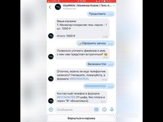 Video by UlyaNAils | Маникюр Киров | Гель-лак центр