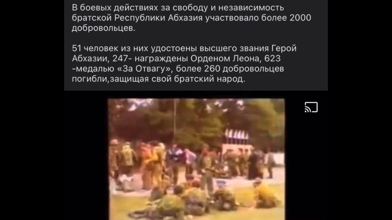 Видео от Абхазия Ҳаҧсадгьыл Аҧсынтәыла
