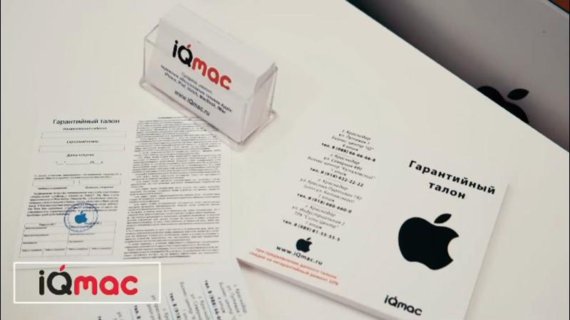 Видео от iQmac iPhone iPad iPod Mac Watch