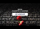 Вячеслав Володин почтил память героев-панфиловцев, участвовавших в обороне Москвы, у мемориала на Новодевичьем кладбище.