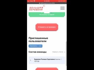 Видео от Полины Буриевой