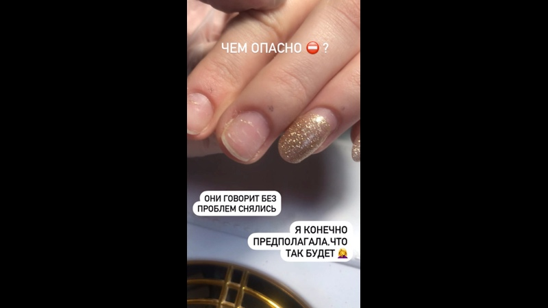 Видео от МАНИКЮР ЯРОСЛАВЛЬ ЦЕНТР
