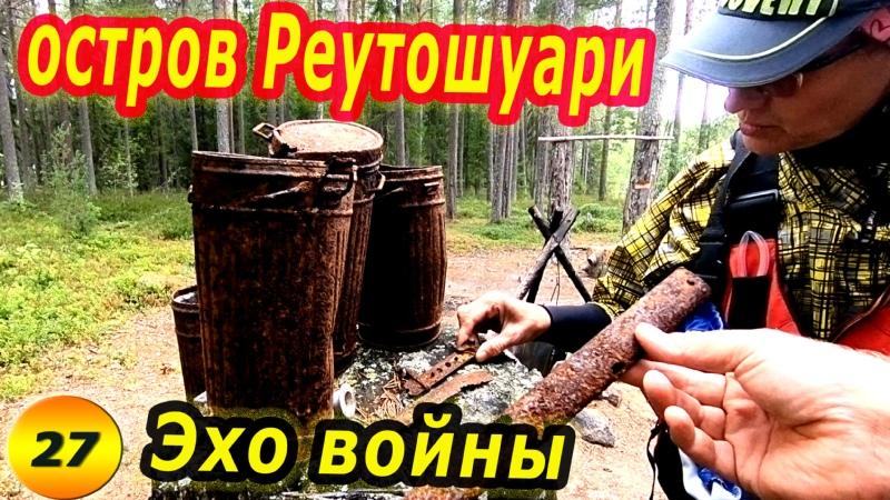На байдарке по озеру Кереть 2020 ч 27
