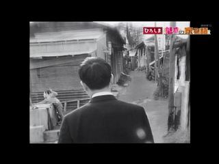 Round Chuugoku「Hiroshima miwaku no ie monogatari」Narrator Sayashi Riho