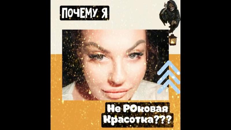Видео от Алены Забродских