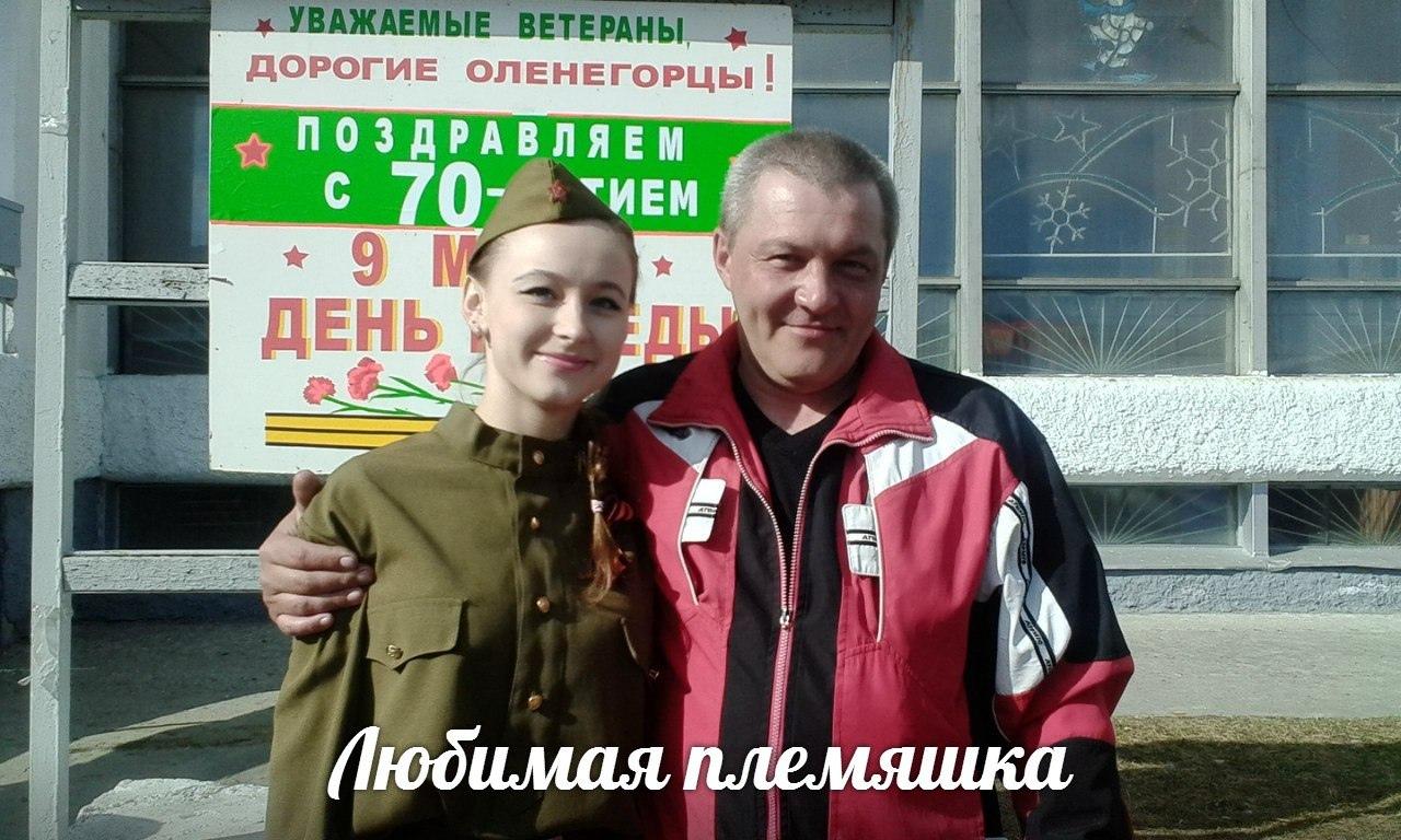 фото из альбома Сергея Ганина №6