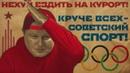 Персональный фотоальбом Николая Должанского