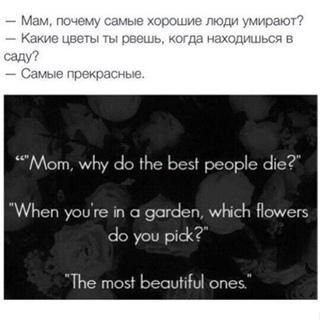 Валерия Максимова фотография #29