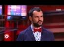 Андрей Скороход и Демис Карибидис – Презентация поднятия зарплаты