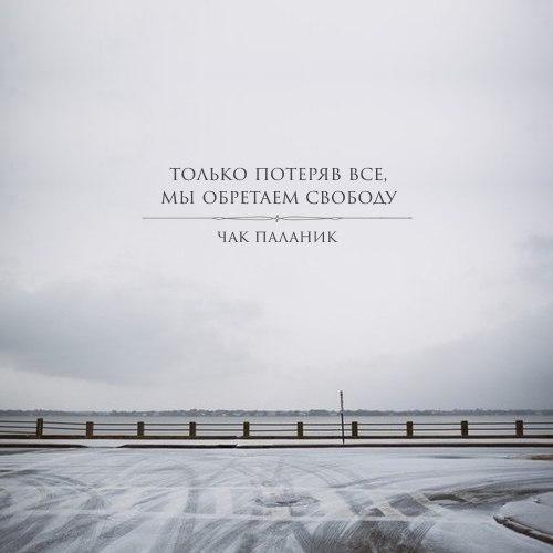 фото из альбома Максима Тихонова №4