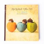 Мои первые пять лет. Книга малыша