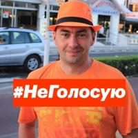 Антон Ляпцев фото №16