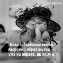 Нагиев Владимир   Вологда   12