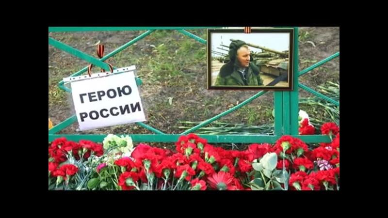 СЕРГЕЙ ТИМОШЕНКО КОМАНДИР Памяти Юрия Буданова mp4