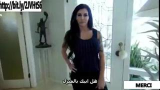 سكس عربي نادر بيت دعارة عربي في امريكا [muslim, islamic, arab ...