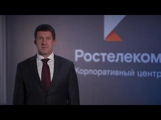 """Михаил Осеевский, ПАО """"Ростелеком"""". Телемедицина"""