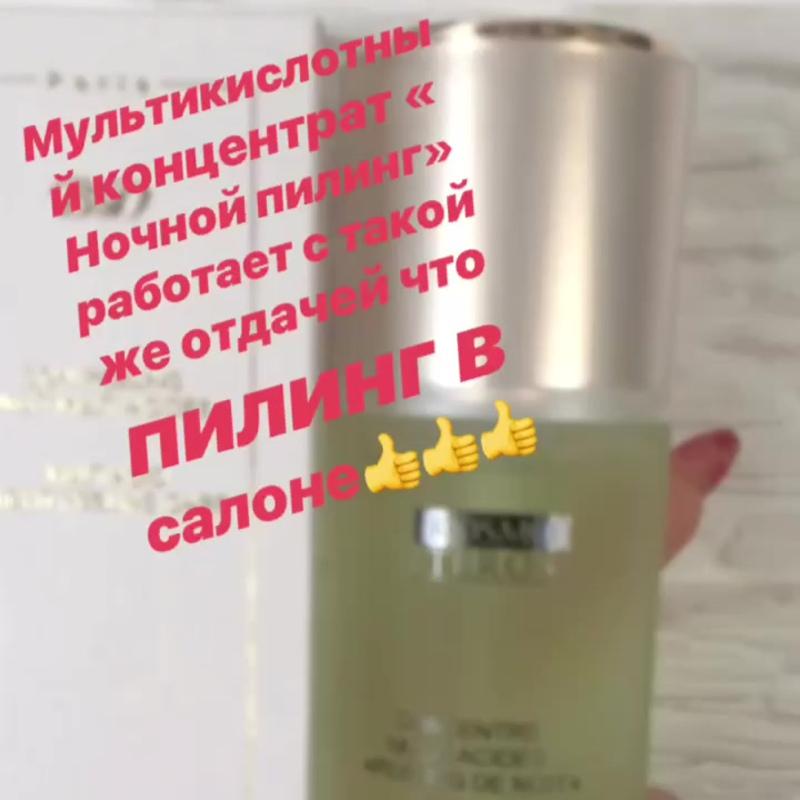 Видео от Юлии Моржовой
