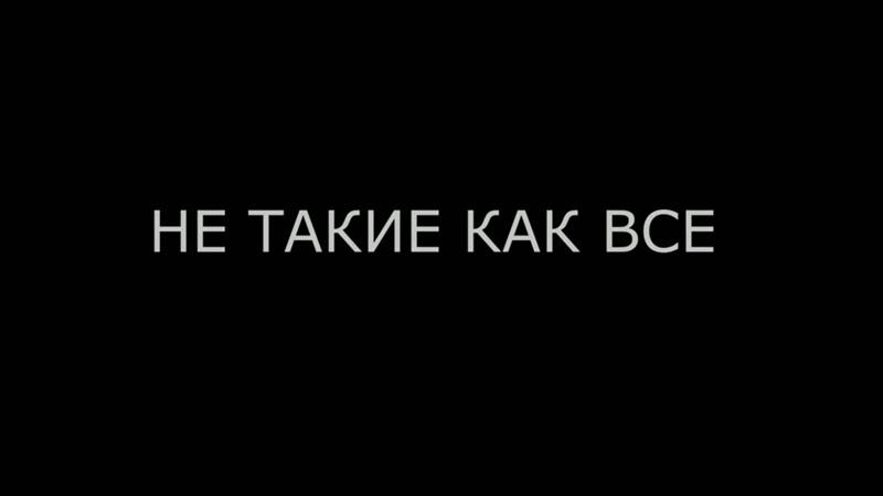 2 отряд 1 сезон 2018