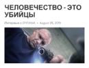 Епифанцев Владимир | Москва | 10
