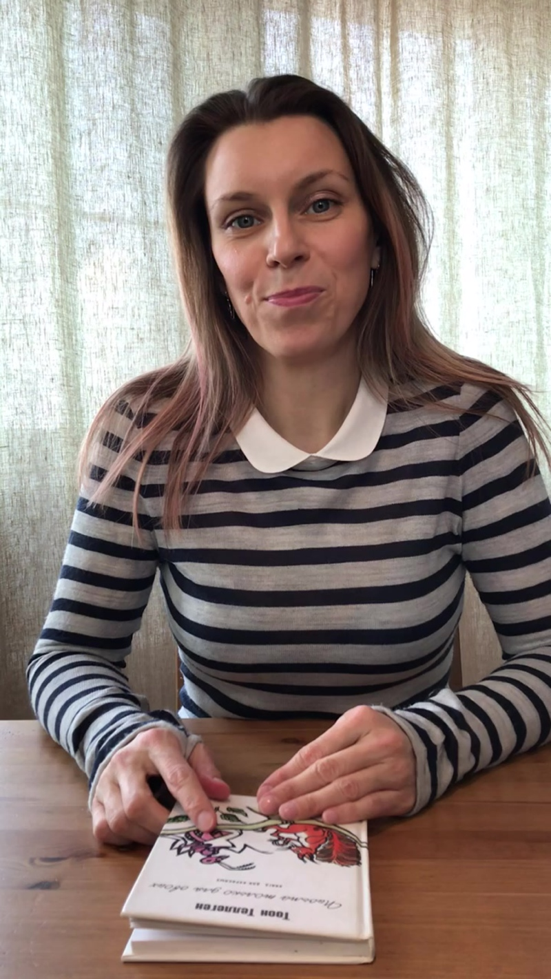 Видео от Яны Борисовой