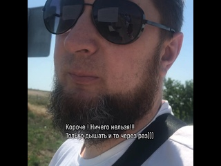 Video by Kirill Chashkin