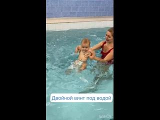 """Видео от Детский бассейн """"Водолейка"""""""