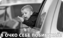 Никифоров Максим | Москва | 32