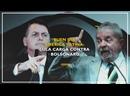 Buen día América Latina Lula carga contra Bolsonaro