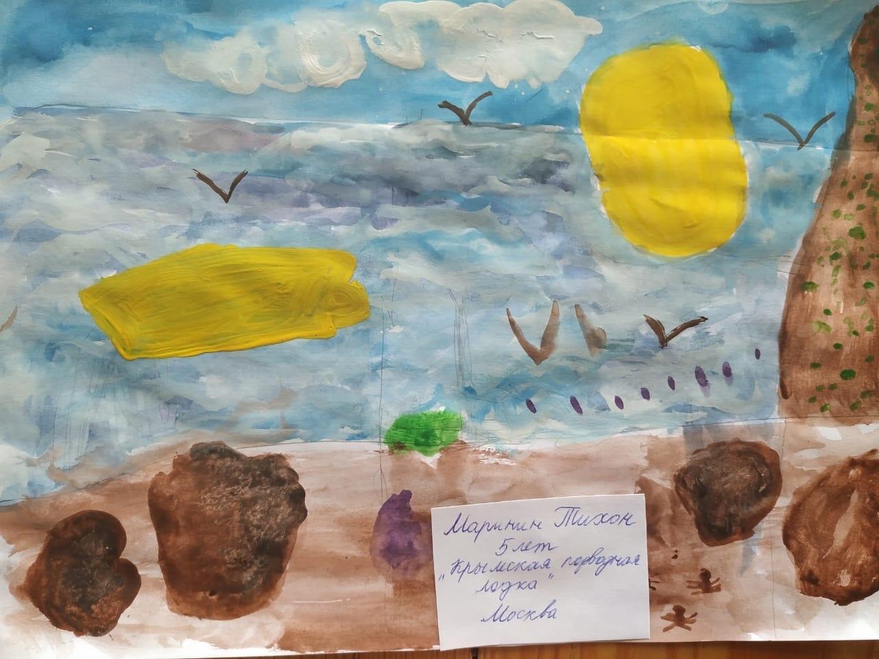 Конкурс рисунка и занятия художественного творчества для взрослых и детей