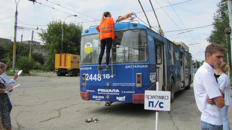 Конкурс профессионального мастерства среди водителей троллейбуса— 2021., изображение №28