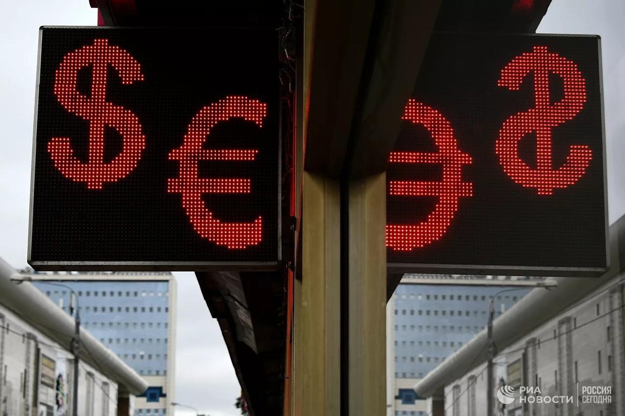 Эксперт оценил возможность резкого падения рубля к концу года