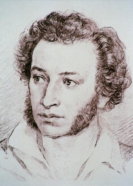 Пушкин Александр Сергеевич (1799 — 1837)