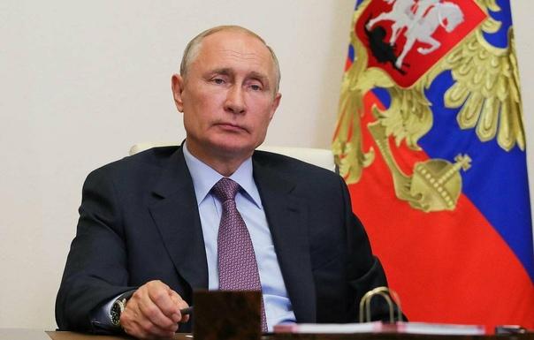 Президент РФ Владимир Путин объявил нерабочими дни...