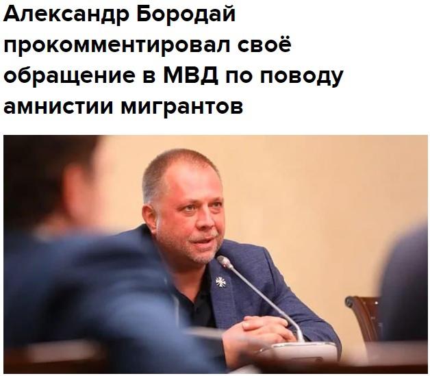 Запрос направлен, чтобы разобраться, действительно ли граждане Узбекистана, сове...