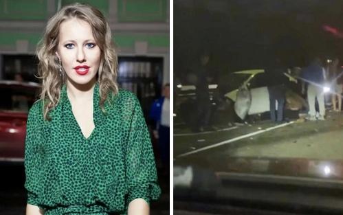 Ксения Собчак попала в аварию