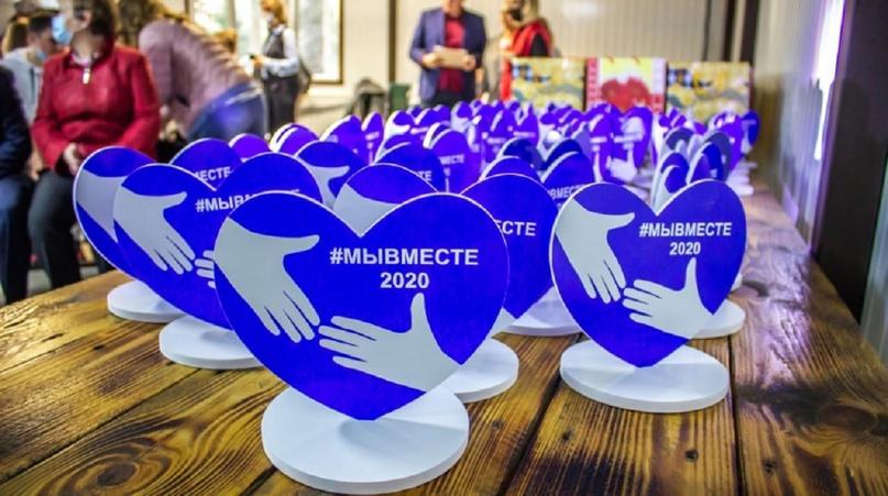 Из 25 тысяч проектов в финал Международной премии «#МЫВМЕСТЕ» вышли 288 участников со всей страны,... [читать продолжение]