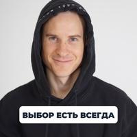 Алексей Толкачев фото №49
