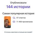 Баранов Кирилл | Ростов-на-Дону | 14