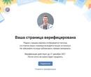 Шульц Дмитрий   Москва   25