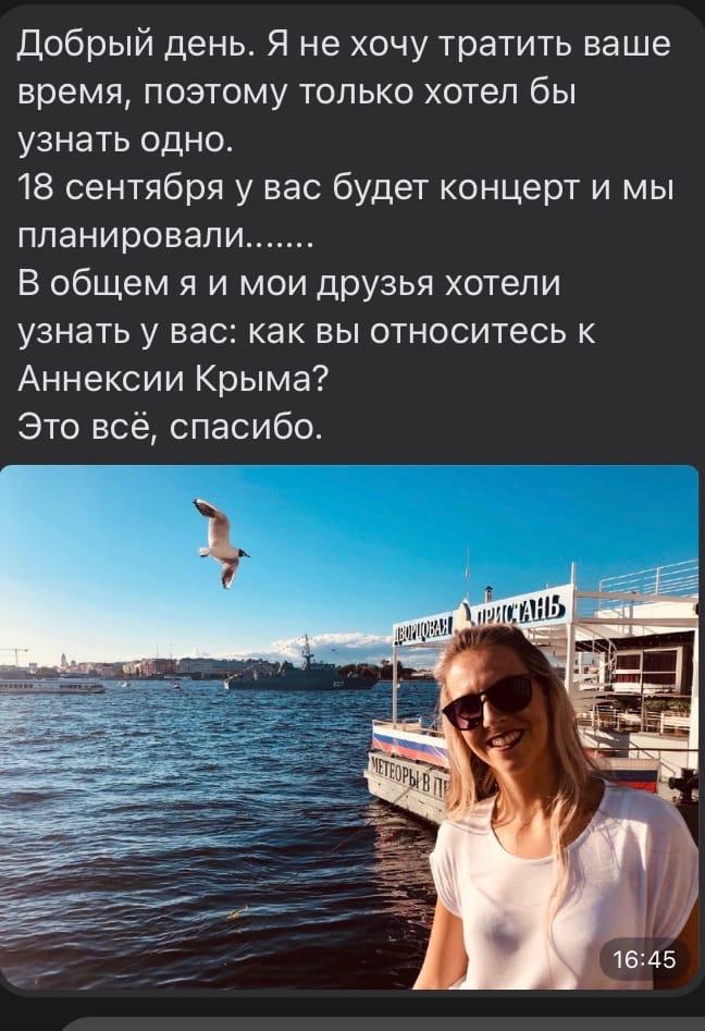фото из альбома Ксении Побужанской №3