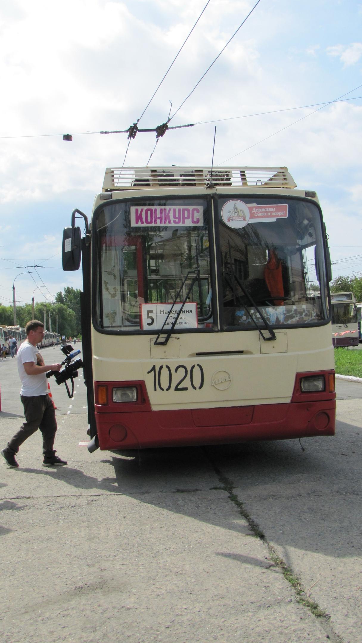 Конкурс профессионального мастерства среди водителей троллейбуса— 2021., изображение №76