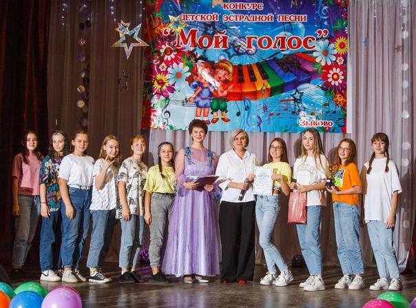Сегодня Зыковский дом культуры встречал гостей Березовского района на IV Открытом районном конкурсе