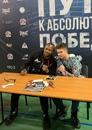 Платонов Дмитрий | Москва | 44