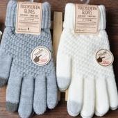 Перчатки с манжетом