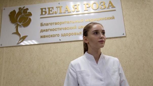 6280 жительниц Владимирской области прошли онкоскр...