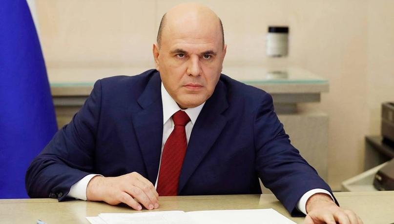 Премьер-министр России Михаил Мишустин поддержал предложение объявить нерабочие...