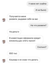 Фридман Владимир |  | 6